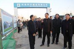 市长刘尚进主持召开市政府第六十五次服务企业周例会专题研究经济技术开发区专业园区建设事宜