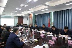 市长刘尚进主持召开第六十三次重点项目建设周例会专题研究食品小镇盐浴小镇双汇电商等项目