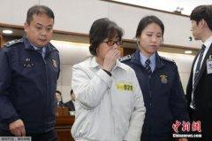 韩国法院将对崔顺实进行第二次庭审 继续证据调查