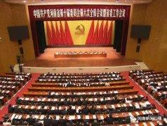 【专家解读省委全会】杨禹:党的领导作用会成为推动经济工作的领导力量和推动力量