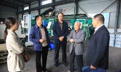 县万成清洁环保蜂窝煤球生产中心通过市多家部门联合验收评估