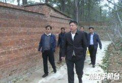 市委常委、政法委书记方本选到刘河镇官顶村调研脱贫攻坚工作