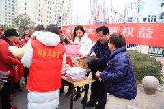 示范区妇联组织开展宪法宣传活动