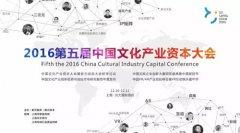中国VR/AR内容与娱乐创新峰会牛卡VR聚焦VR电竞领域