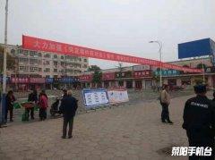 广武镇巡防中队组织开展《突发事件应对法》集中宣传活动