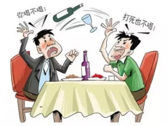 情侣推掉劝酒被认为不给面子 遭亲友围殴打伤