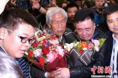 滞留印度54年中国老兵回到陕西 归乡之愿终达成