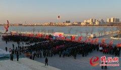 """我县举办""""喜迎新年徒步水城""""2020全民健身新时代文明实践活动"""