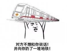 郑州地铁8号线9号线10号线介绍 附开通时间线路图