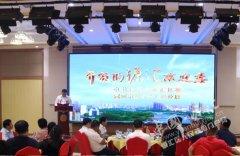 我区举行第十七届中国(漯河)食品博览会区情推介会
