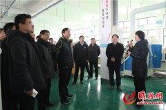 """我县举行2019年重点项目建设及""""三农""""工作集中观摩点评活动"""