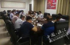 沙澧产业集聚区召开重点项目建设工作推进会