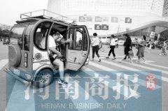 郑州市进一步加强机(电)动三轮车、四轮车管理 违规营运最高罚款3万元