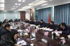市长刘尚进主持召开府院联席会议研究企业破产清算等工作