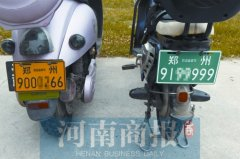 郑州小电电有牌啦 多了定位被盗后可实现自动报警