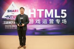 携游戏云生态2.0+金山云获最佳游戏云服务商奖