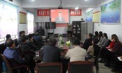 县卫计委积极组织全体干部职工收看十九大开幕会