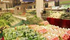 郑州永辉超市再上黑榜!销售不合格农产品被查