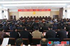 县委书记朱东亚主持召开县委理论中心组学习会议