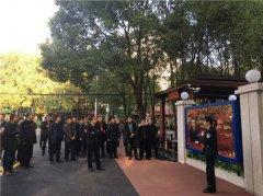 县委副书记宋泰伟带队赴武汉百步亭社区考察学习社区建设