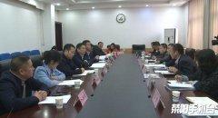 郑州市校外培训机构专项治理督查组到我市督查工作