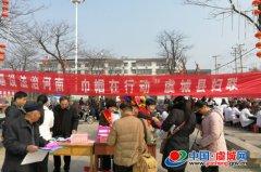 """虞城县妇联举办""""送法律、送健康、送关爱""""活动"""