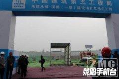 【生态荥阳】郑州市属媒体对我市建筑工地扬尘治理工作进行集中采访