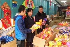 二七区工商质监局德化街所开展元宵节市场专项检查