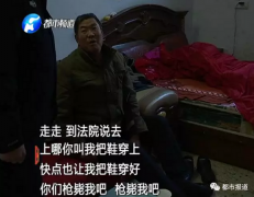 河南驻马店一老赖遇干警突袭:你们枪毙我吧