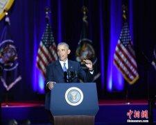 奥巴马将举行最后记者会 与特朗普交接后出发度假