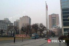北京气象扩散条件转差 15日夜间能见度最低