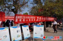 虞城县卫计委积极参加平安建设集中宣传活动