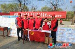 团县委开展平安虞城建设宣传月活动