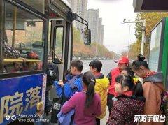 限行期间市内公交免费乘坐