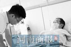 周口父亲为儿子安心高考 身患白血病瞒着不说