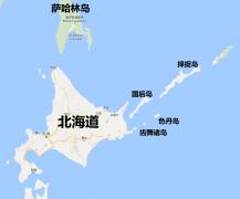 华为中标日俄争议岛屿基建项目 日媒担忧