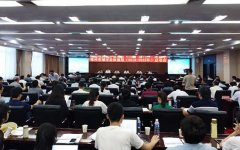 郑州新一轮城市总体规划启动 关键词剧透郑州新貌