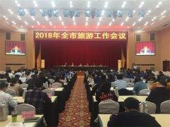 固始县旅游局荣膺2017年度信阳养生菜推广工作先进单位