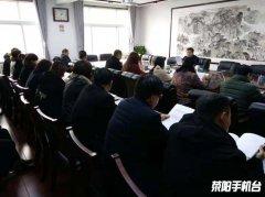 豫龙镇召开创文工作推进会 部署全镇文明家庭评选活动
