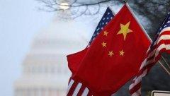 外媒:美国不把中国列为汇率操纵国 但留了一个大招!