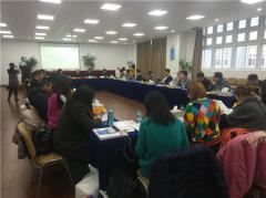 上海浦东智能照明联合会第一届理事会第二次会议在华荣成功召开