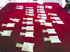 三门峡惊现504枚春秋时期空首布币 对中原货币史研究具有重要意义