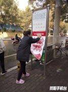 """【创文进行时】公交行业全城""""洗刷刷""""助力创文迎检"""