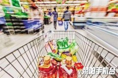 1-10月份我市社会消费品零售总额同比增长9.1%