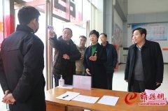 吴海燕调研安全生产和环境污染防治工作