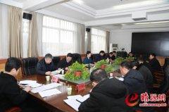 吴海燕主持召开专题会议研究部署新型冠状病毒感染的肺炎疫情防控工作