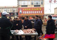 曹广阔调研春节期间市场供应及新型冠状病毒感染的肺炎防控工作