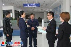 虞城县工商质监局深入企业现场指导年报公示工作