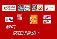 睢县市场监督管理局紧急通知