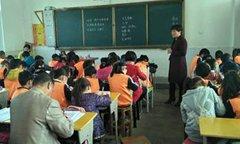 县教研室举行资深教师优质课评比和青年教师基本功大赛活动